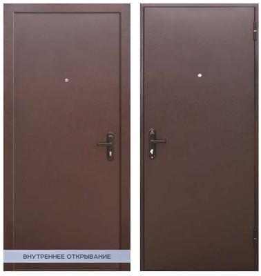 Дверь входная Стройгост 5 РФ металл/металл ВО