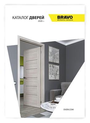 """Каталог дверей """"BRAVO"""""""