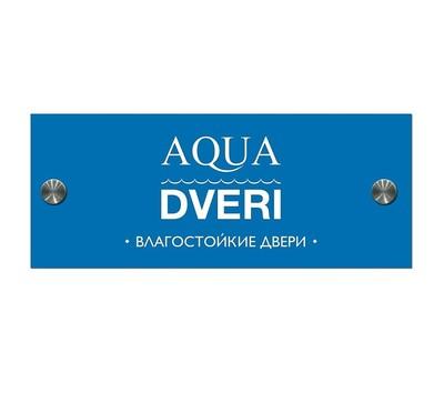 Фриза Aqua Dveri