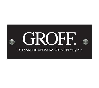 Фриза Groff