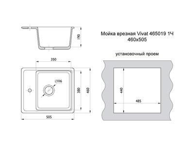 Мойка врезная Vivat 465019 1Ч