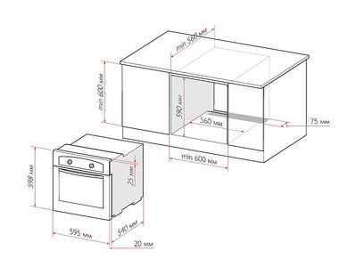 Электрический духовой шкаф RBO 2617